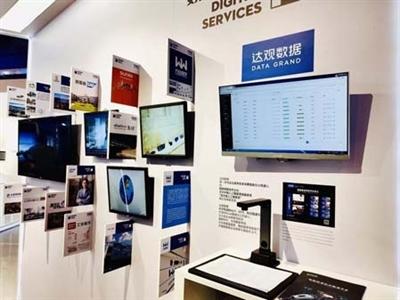 """上海浦东企业创新成果""""闪耀""""服贸会 办公机器人、""""创新药""""引人注目"""