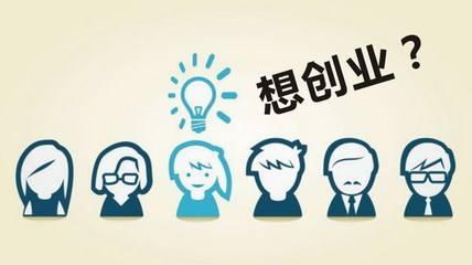选择药店加盟进行创业,北京百草堂药店加盟怎么样?