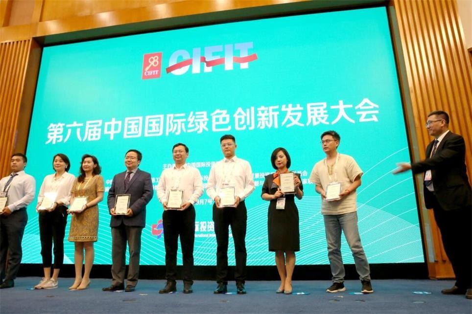 大龙网在第二十一届中国国际投洽会上荣膺绿色创新领军企业