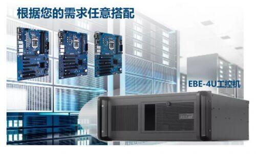 华硕推出工业级ATX主板Q470EA-IM-A 赋予嵌入式应用更多可能
