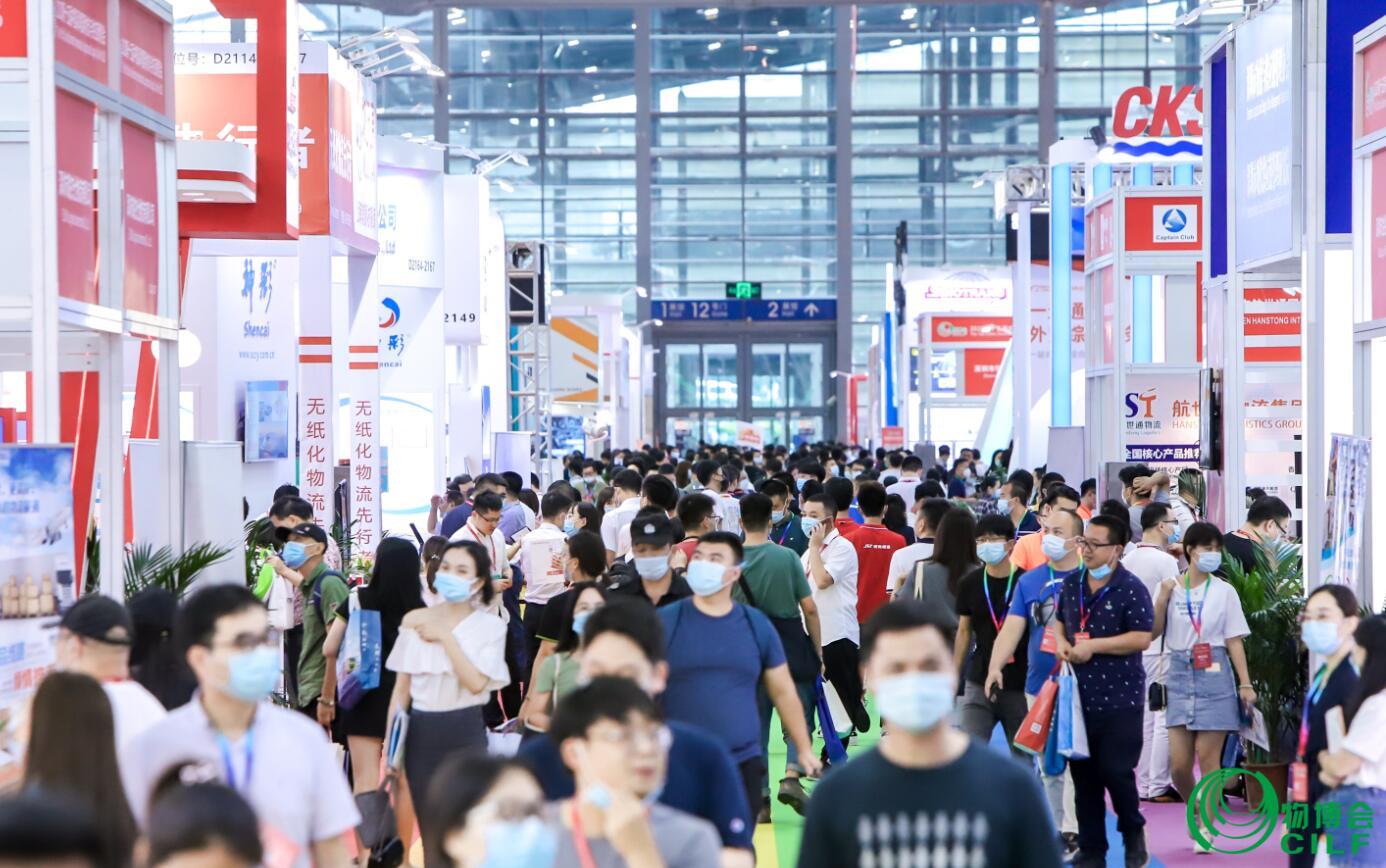 第16届中国物博会新闻通气会:亮点抢先看!