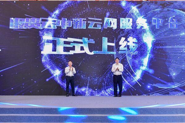 """中国电信苏州分公司""""服贸云""""中新云网服务平台上线"""