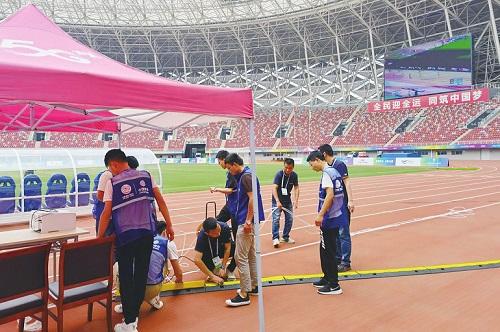 """移动""""陕亮""""全运会青年突击队和志愿者全力护航精彩赛事"""