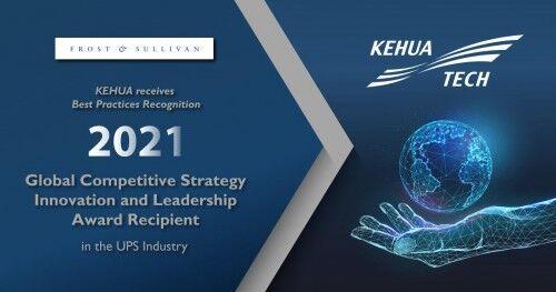 重磅!科华数据喜获2021年全球UPS竞争战略创新与领导力奖