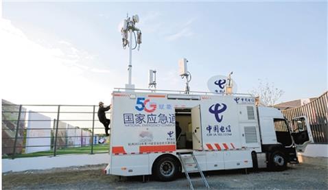 5G引领 万兆互连 全面打造四张高水平精品网络