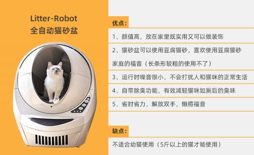 全自动猫砂盆的好处有哪些?
