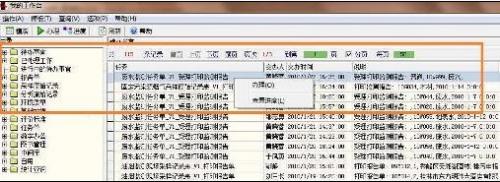 勤哲Excel服务器构建环境监测信息管理系统