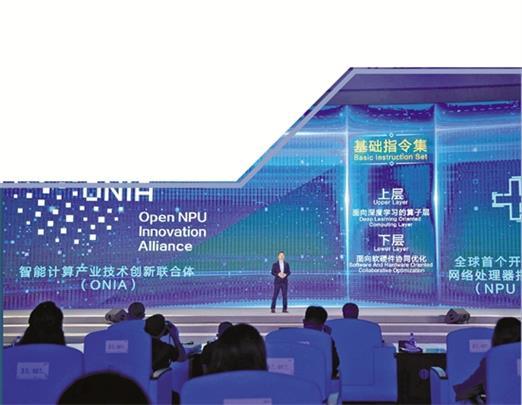 2021年世界互联网领先科技成果正式发布 科技之光 闪耀乌镇
