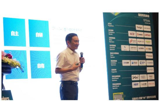 探寻智慧零售创新 思飞信息受邀参展SmartRetail智慧零售年度峰会
