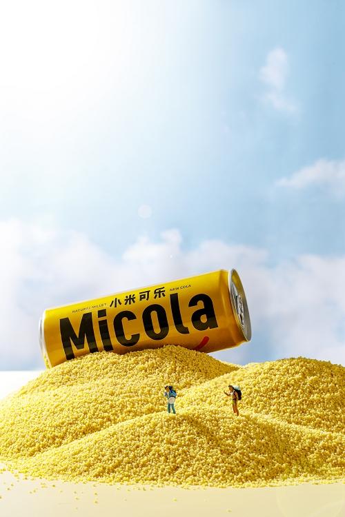 """Micola""重磅亮相《小芒种花夜》首发完美收官"