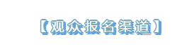 10月26日,与您相约潍坊中日韩氢能产业展