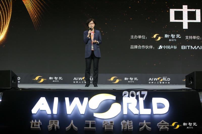 北京 人工智能(智源人工智能研究院正式成立)