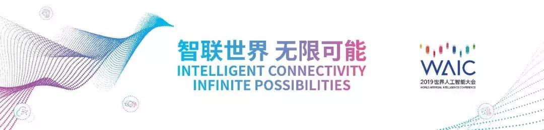 人工智能宣传片(人工智能宣传bai)