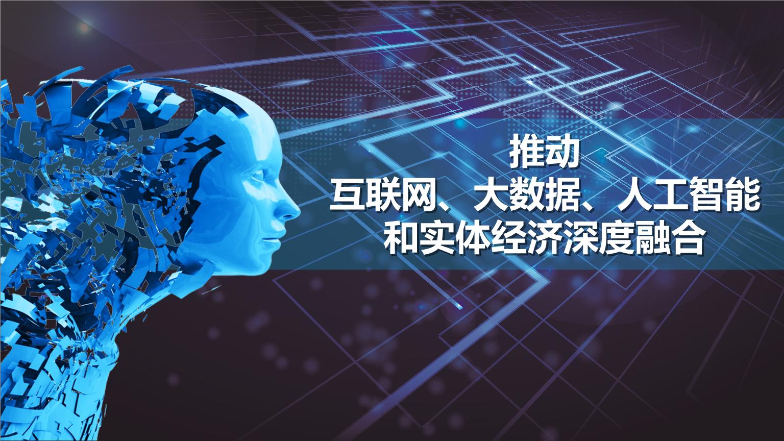 人工智能的问题(人工智能引发的法律问题)