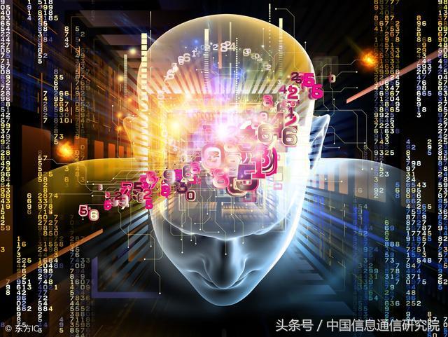 计算机的应用人工智能(人工智能的应用领域有哪些)