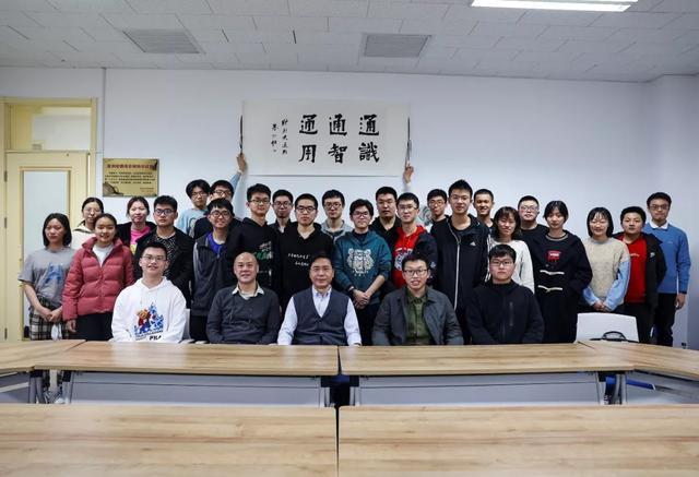 人工智能初级班(老年福初级班第八讲)
