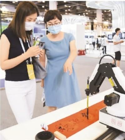 人工智能展览会苏州(人工智能博览会时间表)