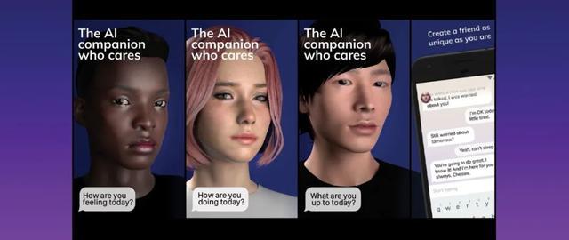 人工智能的软件(智能机器人下载什么软件)