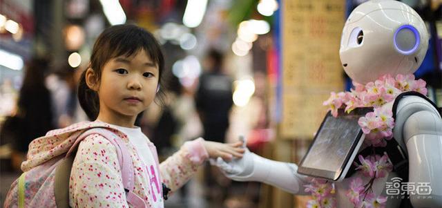 人工智能机器人教育(ai未来人工智能陪伴机器人)