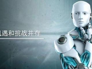 电销人工智能(ai智能电销机器人哪家费用低)