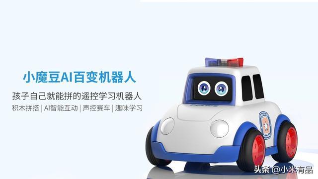 ai智能机器人(人工智能发展前景展望)
