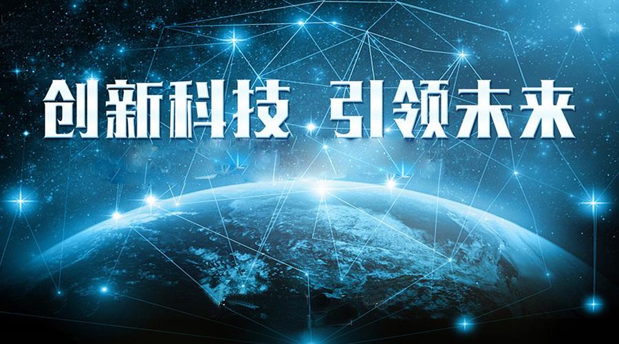 ai教育人工智能(人工智能和教育产业)