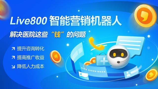 智能客服机器人价格(小式智能机器人官网)