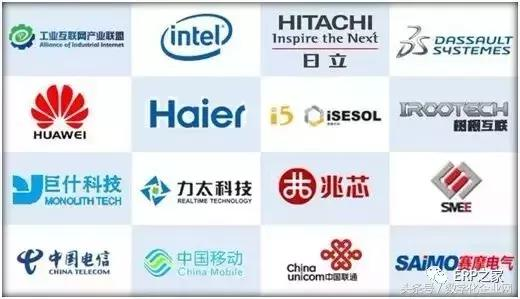 工业互联网 人工智能(百度智能云工业互联网)
