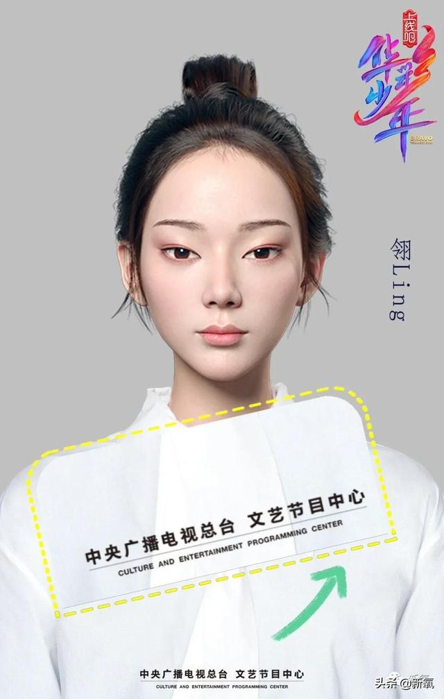 女性人工智能(人工智能妹子)