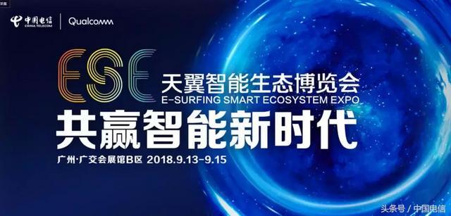 广州人工智能博览会(广州人工智能硕士)
