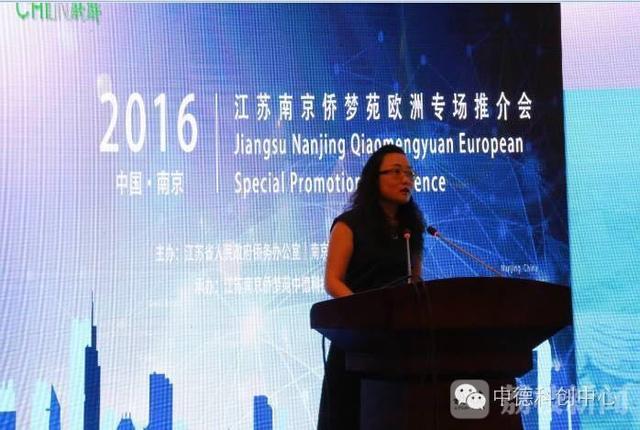 南京新一代人工智能研究院(新一代人工智能战略发展研究院)
