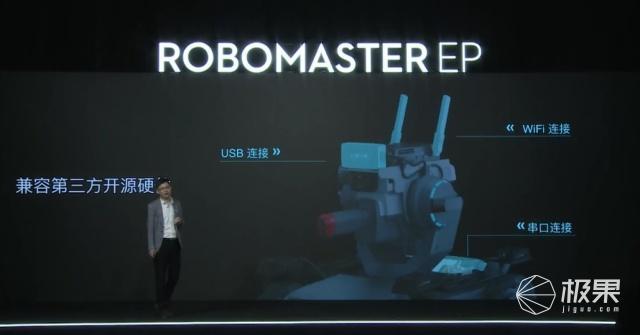 儿童编程人工智能机器人(机器人编程)