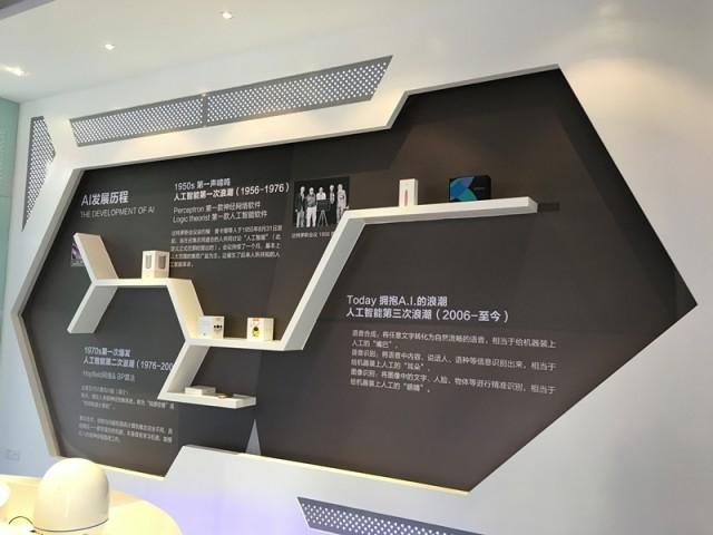 学校人工智能实验室(人工智能产业学院建设方案)