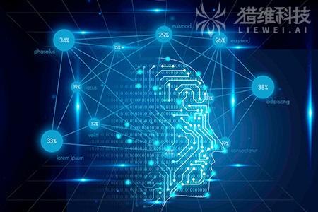 厦门人工智能培训班(人工智能就业方向及前景)