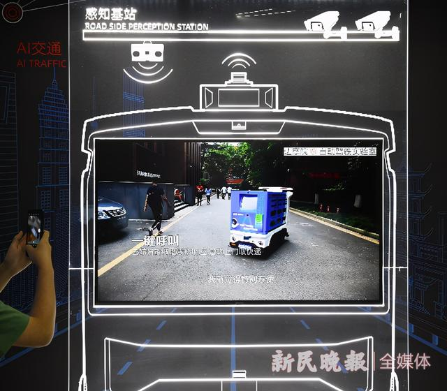 人工智能展览(机器人展会)