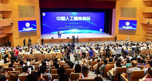 2019人工智能展览会(2019北京科博会)