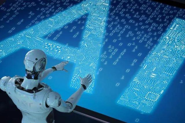 人工智能啥意思(人工智能的资料)