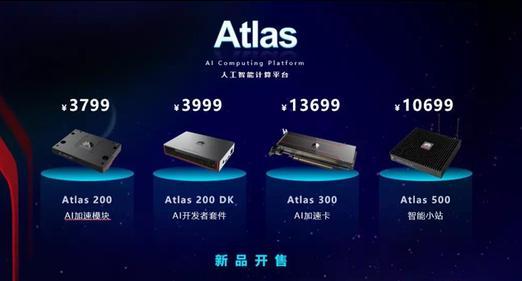 atlas人工智能(大众atlas)