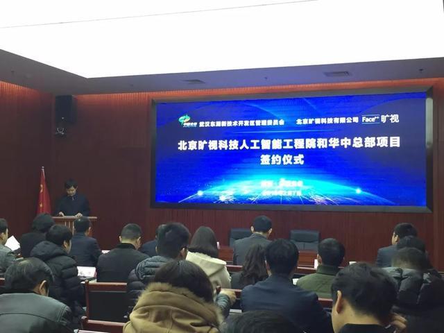 武汉人工智能产业园(武汉经开区人工智能产业园)