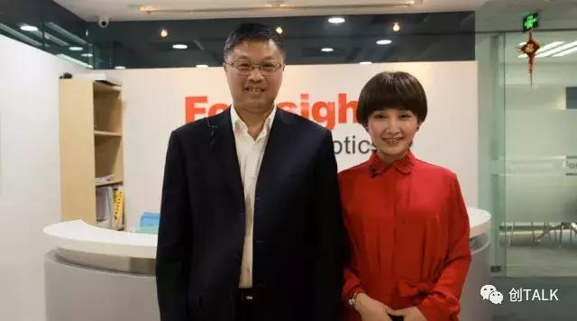人工智能行业研究(中国人工智能前景)