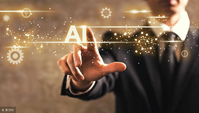 人工智能考研题(关于人工智能的选择题)