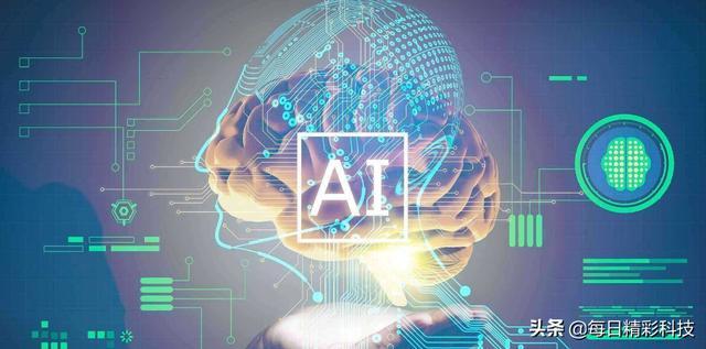 人工智能 英文(人工智能产品有哪些?)