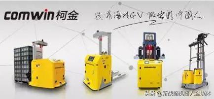 中国人工智能机器人(机器人专业好还是人工智能好)