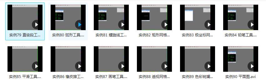 人工智能ai教程(人工智能课程资源分享)