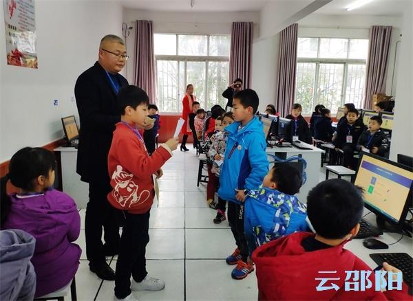 少儿人工智能编程大赛(儿童人工智能编程培训)