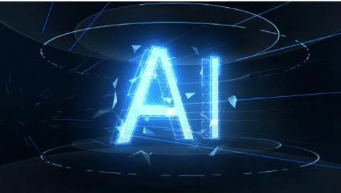 人工智能社区教程(人工智能应用)