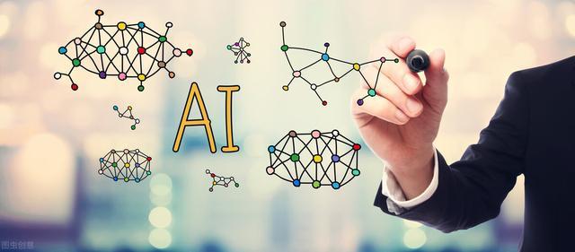 人工智能方向就业(人工智能专业就业单位)