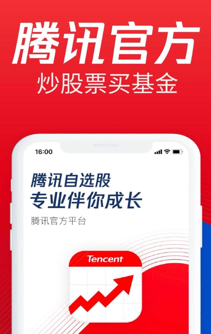 人工智能炒股app(人工智能选股机器人)