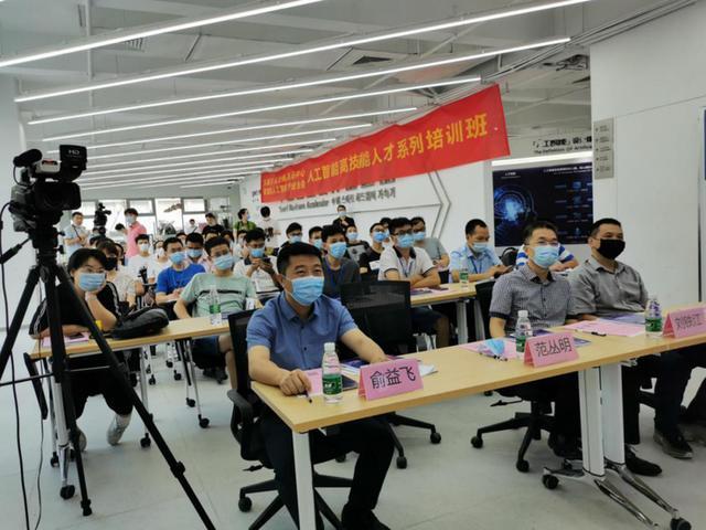 深圳人工智能培训班(北大青鸟学费16800)