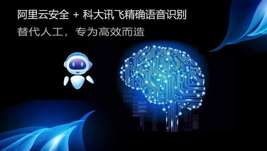 人工智能在线客服(人工智能的含义)